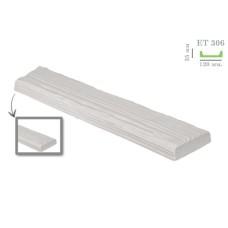Декоративная доска рустик ET 306 (2м) белая